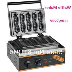 Free shipping Hot Sale 110V/220V Commercial Use Electric Lol