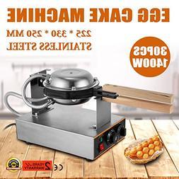OrangeA Eggettes Bubble Puffle Waffle Maker 1400W Electric S