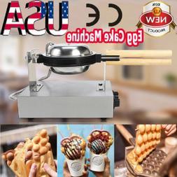 Electric Bubble Egg Cake Maker Oven Waffle Pan Kitchen Baker