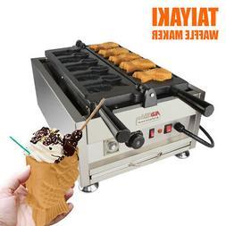 Ice Cream Fish Waffle Maker 110V | Commercial Grade Non-Stic