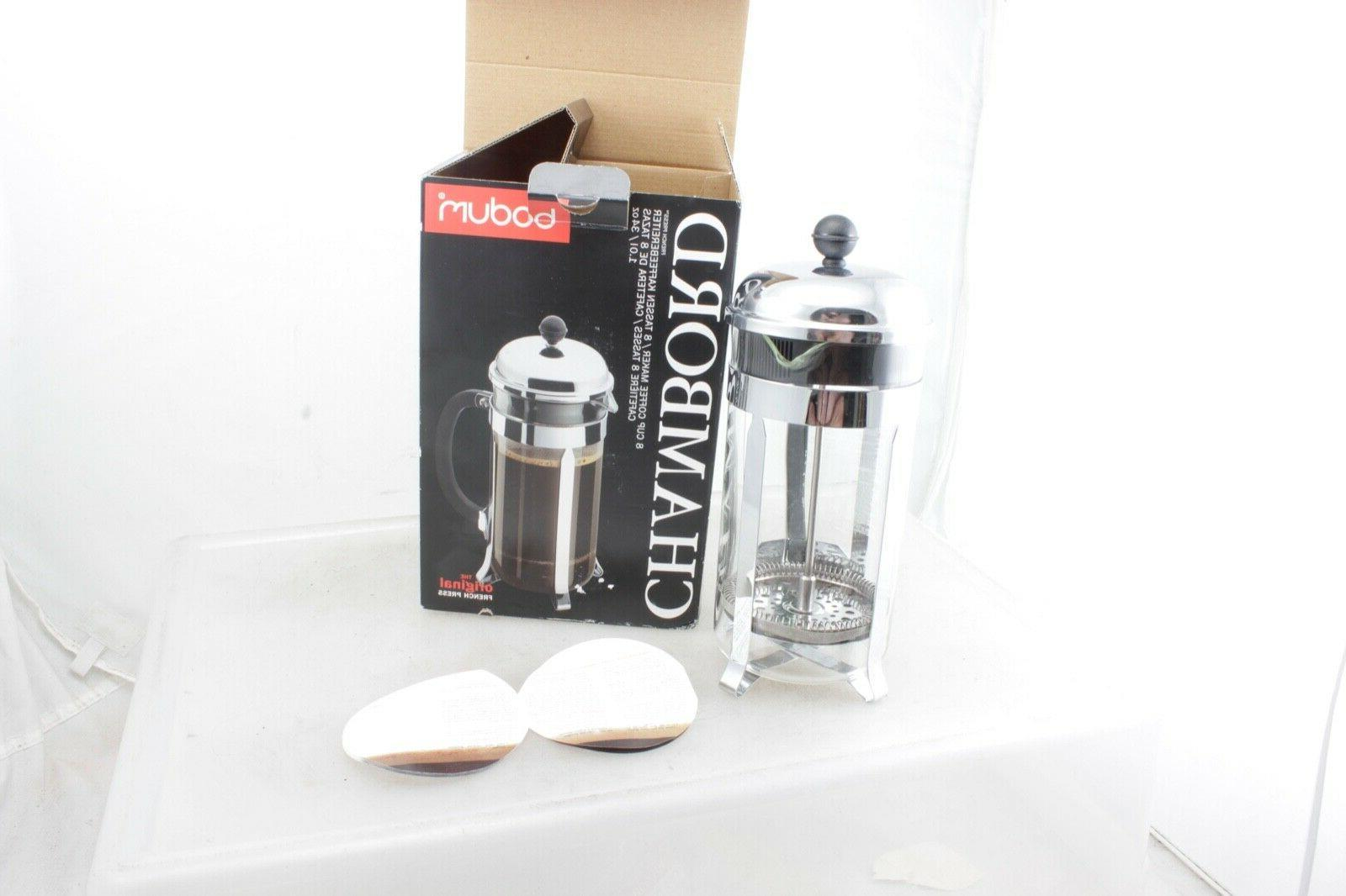 chambord chrome french press coffee maker 34oz