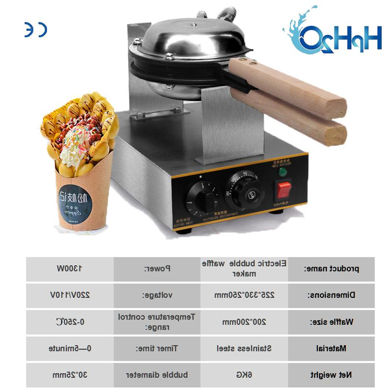 Commercial Electric Non-stick egg <font><b>waffle</b></font> <font><b>maker</b></font> cake bubble