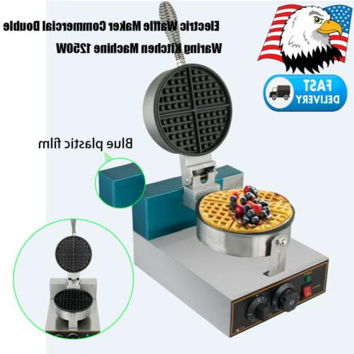 Electric 1250W Nonstick