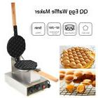 220V 1400W Non Stick Electric Bubble QQ Egg Maker Oven Puff