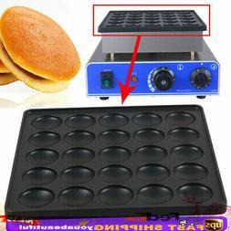 NEW Non-stick Iron Baking Maker Mould Plate 25 Holes Mini Du