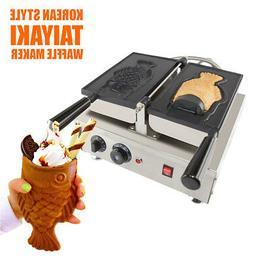 Taiyaki Ice Cream Fish Waffle Maker 110V | Commercial Grade